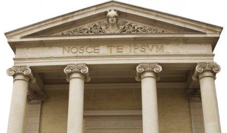 Connais Toi Toi-même (Temple de Delphes - Grèce)